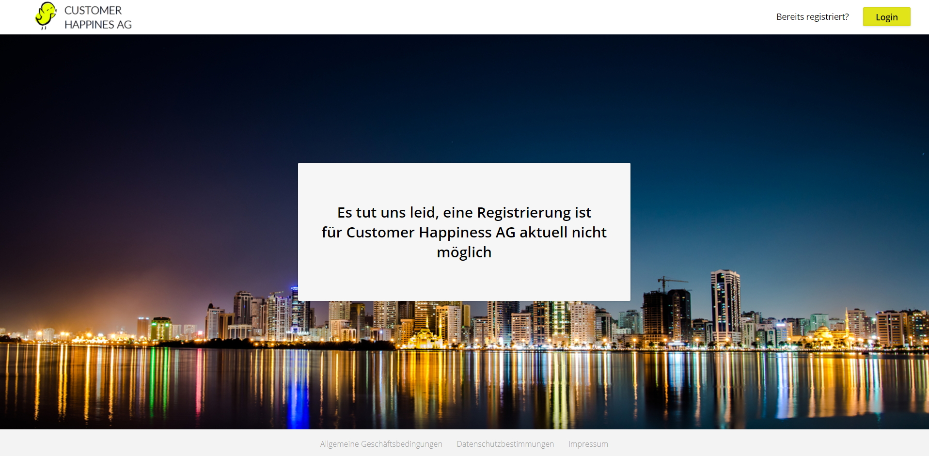 201708_Registration_Page_CA_3__DE_.jpg